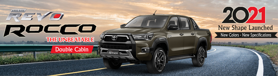 Hilux Revo Rocco New Shape 2021