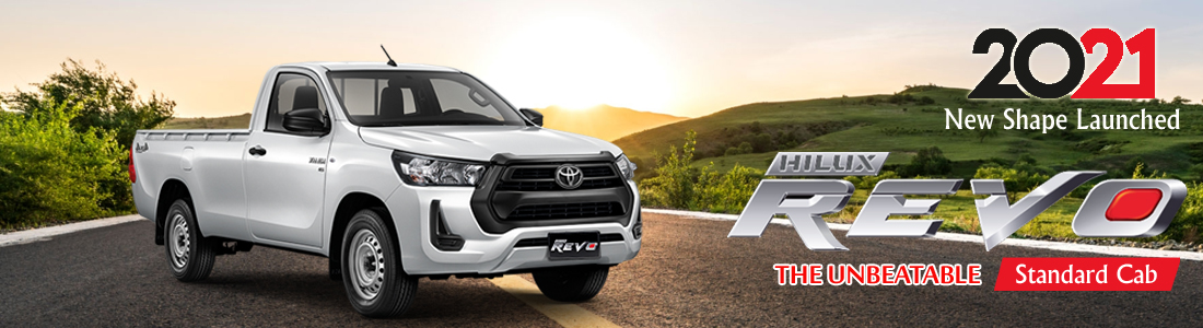 2021 New Shape Hilux Revo Single Cabin